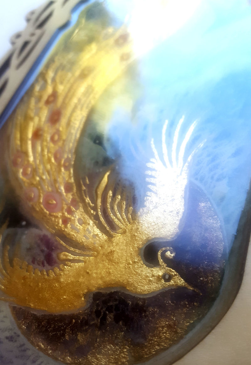 Firebird - By Stephanie Law
